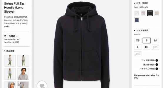 women's black hooded zip sweatshirt